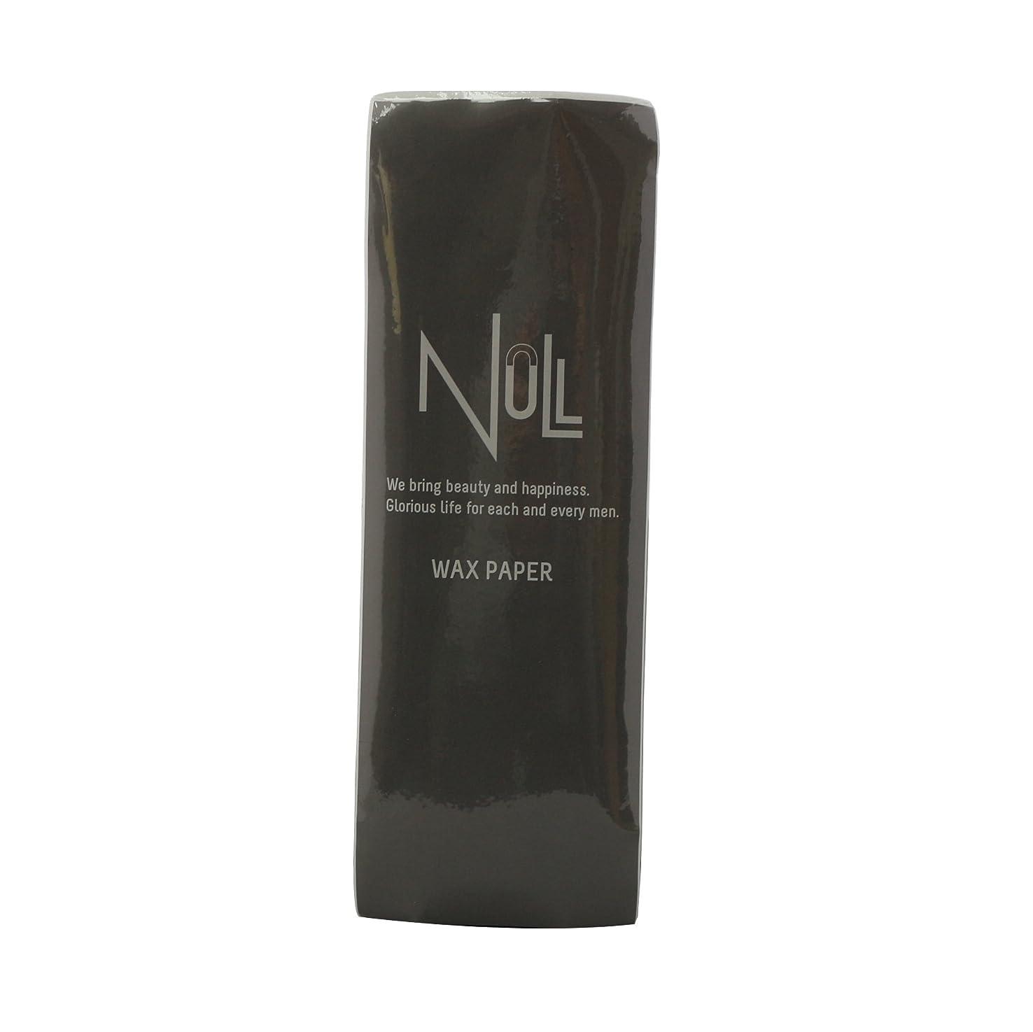 あらゆる種類の透明に未使用NULL ブラジリアンワックス用ペーパー 100枚入り 70mm幅 ワックス脱毛 専用