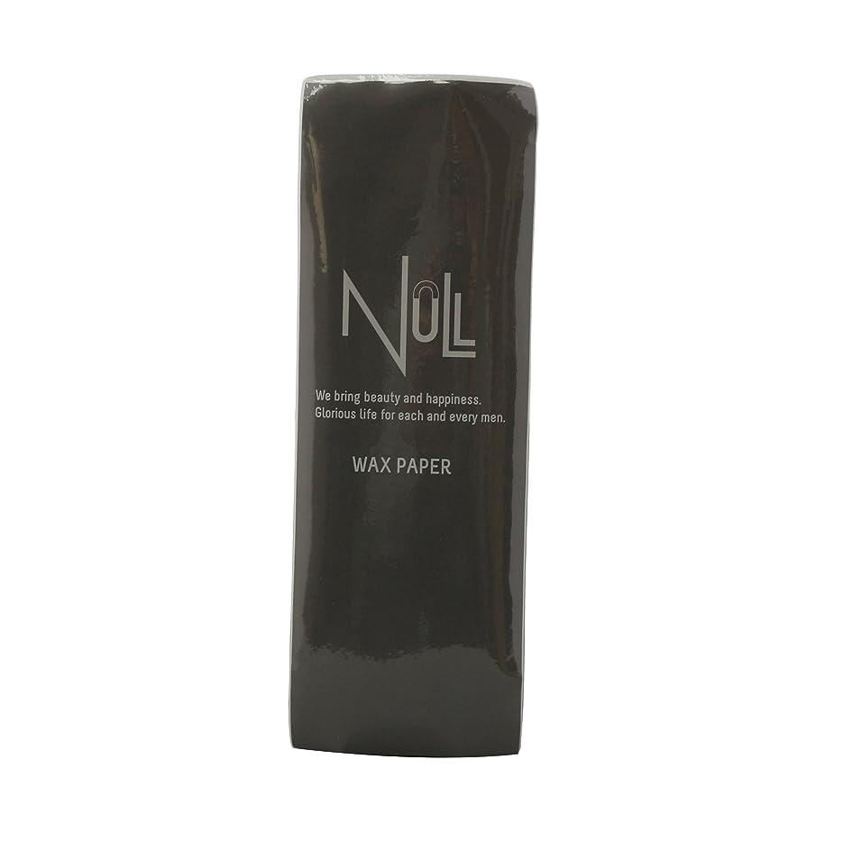暫定トリクル今までNULL ブラジリアンワックス用ペーパー 100枚入り 70mm幅 ワックス脱毛 専用