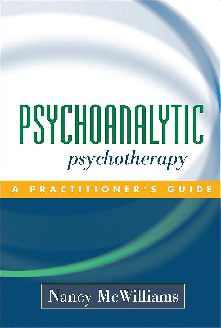 セーターの配列私のPsychoanalytic Psychotherapy: A Practitioner's Guide (English Edition)