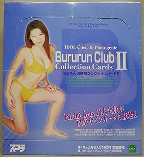 ぶるるんクラブⅡコレクションカード BOX