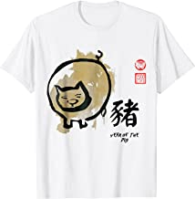 Best chinese new year animal 1983 Reviews