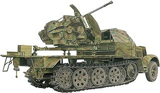 ドラゴン 1/35 ドイツ軍 Sd.Kfz.7/2 装甲8tハーフトラック 3.7cm対空機関砲 FlaK 43搭載型 プラスチックモデルキット CH6553