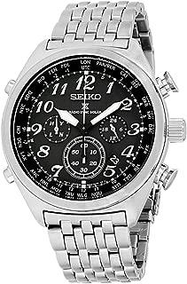 Seiko Prospex Black Dial Stainless Steel Men's Watch SSG017