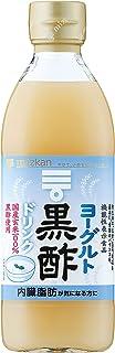 ミツカン ヨーグルト黒酢 500ml 機能性表示食品
