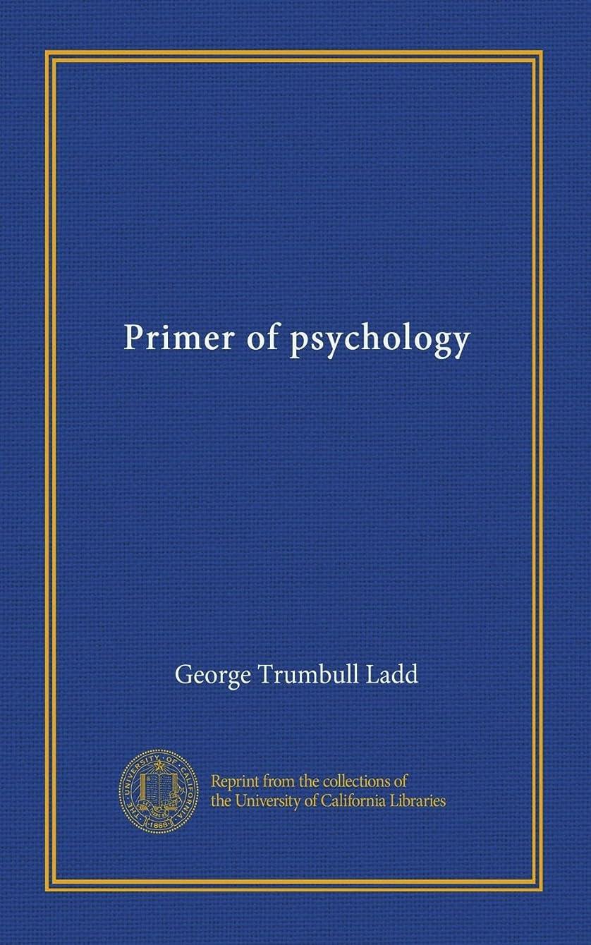 読み書きのできない村レバーPrimer of psychology