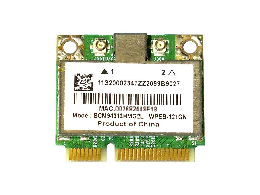 Lenovo 20002347 BCM94313HMG2L BCM4313 802.11b/g/n 無線LANカード for Lenovo Z560/Z565/G560/V560/B560