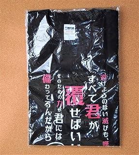 品 魔法少女まどかマギカ Tシャツ Lサイズ ブラック キュゥべえ