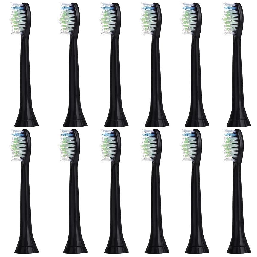 標高風が強いキッチン12個セット (3x4) E-Cron? Philips ソニッケアーダイヤモンドクリーン ブラック替ブラシ。次のフィリップス電動歯ブラシのモデルとの完全互換性があります: DiamondClean、FlexCare、FlexCare Platinum、 FlexCare(+)、 HealthyWhite、2シリーズ、EasyClean およびPowerUp。