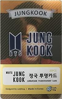 Kpop BTS Bangtan Boys Jungkook Photo Transparent Cards 25 Pieces