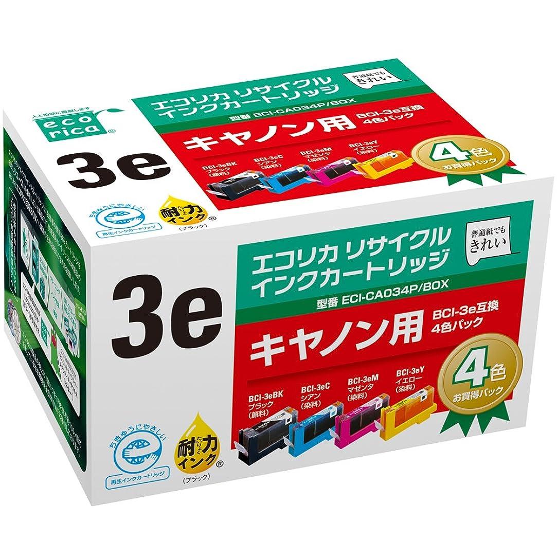 祈るかみそり風景エコリカ キャノン(Canon)対応 リサイクル インクカートリッジ 4個パック BCI-3eシリーズ BCI-3E/4MP ECI-CA034P/BOX
