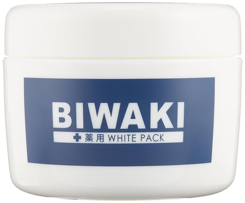 実現可能性免疫する害薬用ホワイトパックBIWAKI