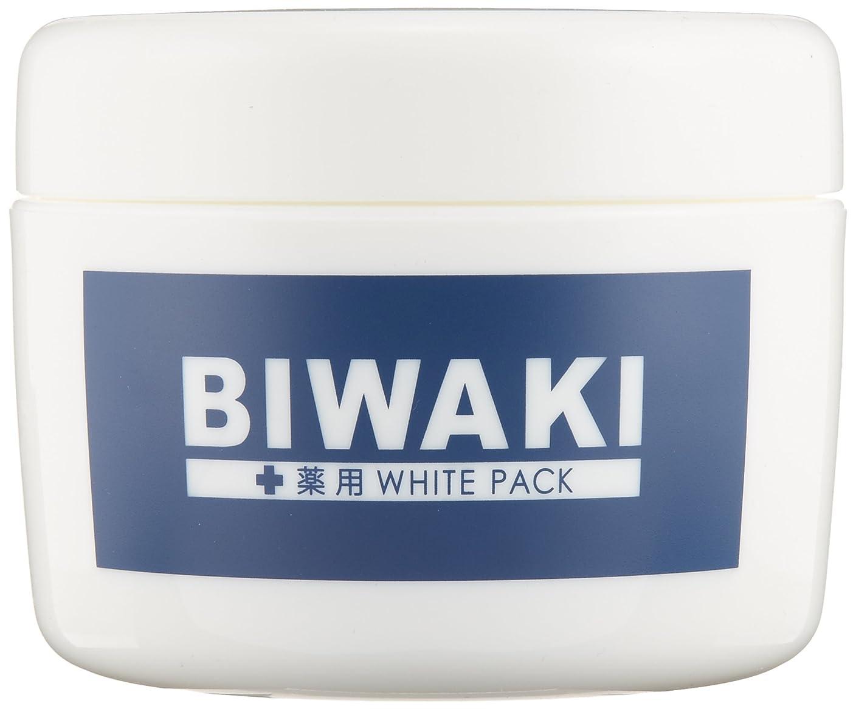 有名ゆるくアクション薬用ホワイトパックBIWAKI