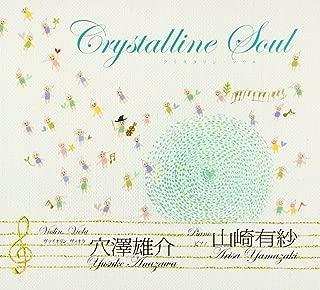 Crystalline Soul(クリスタリン・ソウル)