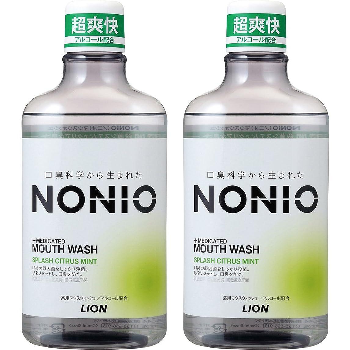 名詞リラックスした経歴[医薬部外品]NONIO マウスウォッシュ スプラッシュシトラスミント 600ml×2個 洗口液