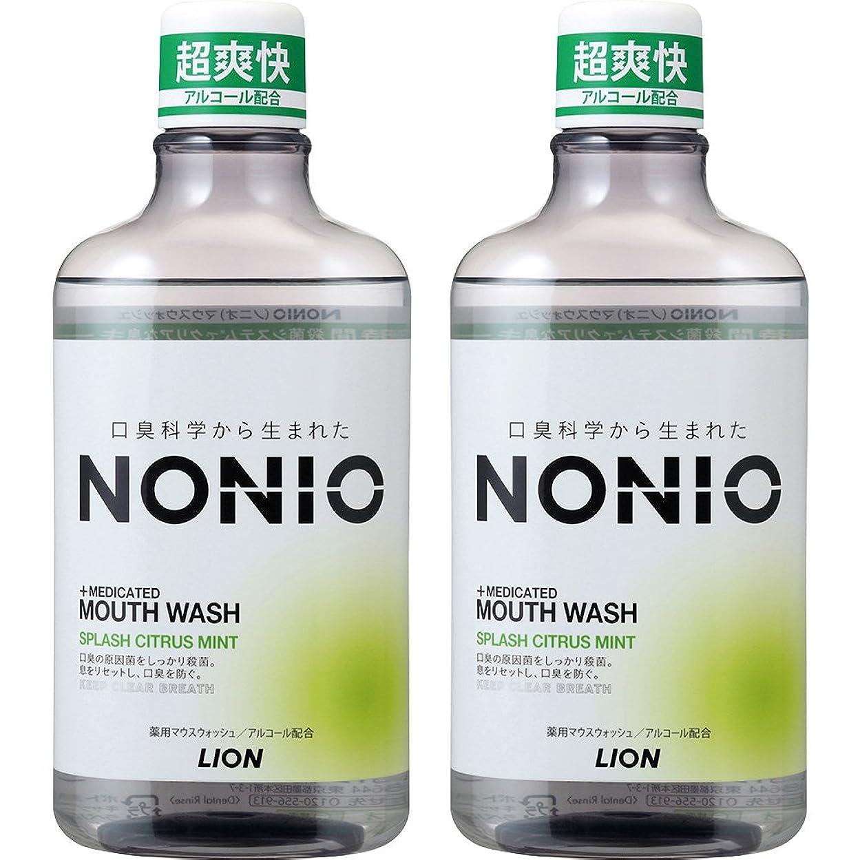 狂うライムアクセシブル[医薬部外品]NONIO マウスウォッシュ スプラッシュシトラスミント 600ml×2個 洗口液
