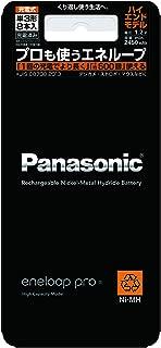 パナソニック eneloop pro 単3形充電池 8本パック ハイエンドモデル BK-3HCC/8