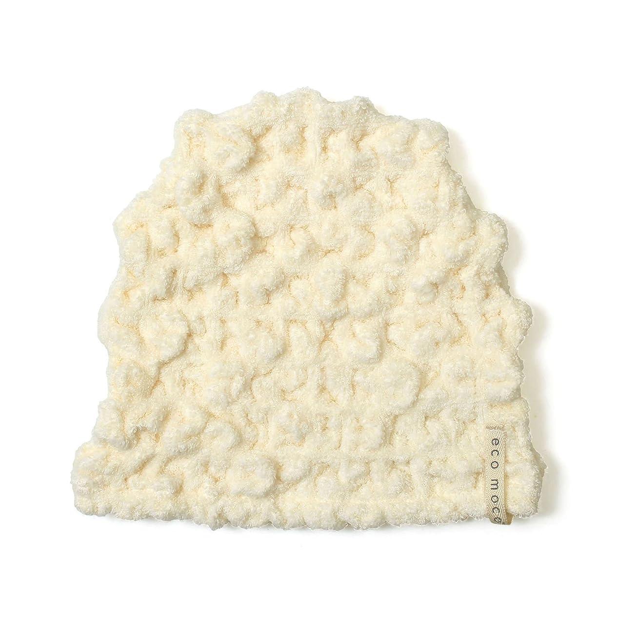 ブラウス忘れる繊毛ecomoco モコモコキャップ 6.Milk MOCA-06