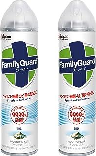 【まとめ買い】ジョンソン ファミリーガード アルコール除菌スプレー エアゾールタイプ マウンテンエアの香り 300ml×2本 (布製品・プラスティック・金属)
