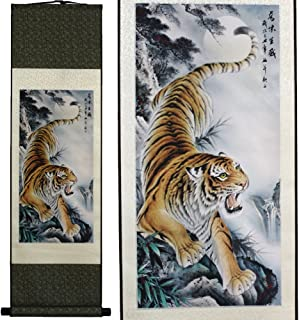 Best traditional chinese tiger art Reviews