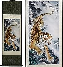 tiger wall scroll