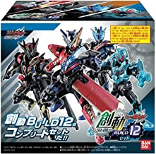 Bandai Shokugan Sodo Kamen Rider Build 12 Set