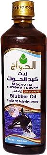 100% Pure & Natural Whale Liver Blubber Oil Cold Pressed Al Hawaj Elhawag El Hawag Organic Concentrated Crude Perfect Fres...