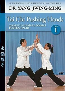 Taiji Pushing Hands 1 & 2 (YMAA Tai Chi) Dr. Yang, Jwing-Ming