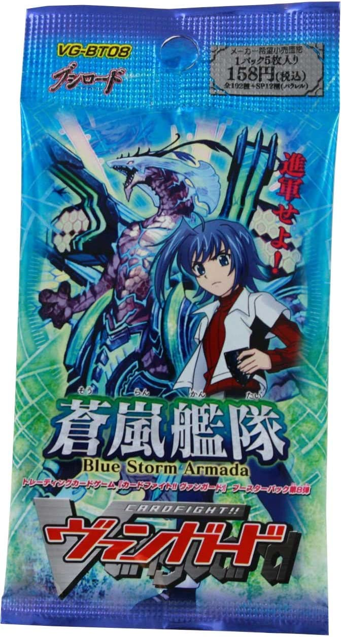 Cardfight Vanguard: Albuquerque Mall Blue Storm Armada Booster Japanese Pack Chicago Mall