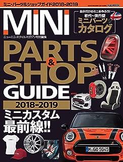 MINI PARTS & SHOP GUIDE 2018-2019 (M.B.MOOK)