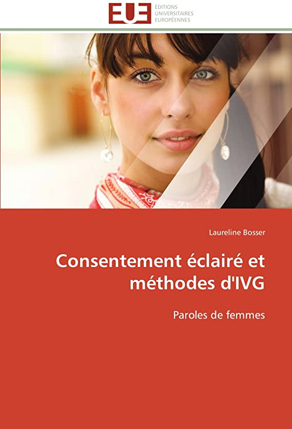 バックアップ同盟デザイナーConsentement éclairé et méthodes d'IVG: Paroles de femmes