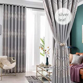 Simple thickened full diamond hemp shading new curtain fabric finished sunscreen living room bedroom shade (SILVER LEAF, 150)