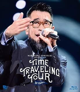"""Makihara Noriyuki Concert 2018""""TIME TRAVELING TOUR""""1st season [Blu-ray]"""