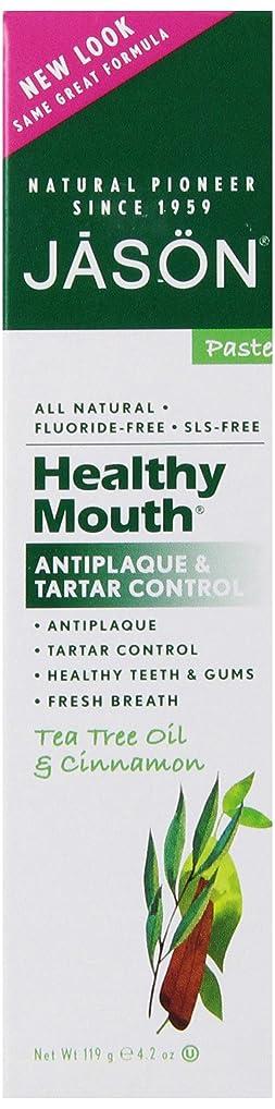 近所のセッション時計Jason Natural Products Healthy Mouth Toothpaste 124 ml (並行輸入品)