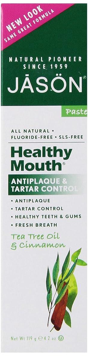 露骨な最高一族Jason Natural Products Healthy Mouth Toothpaste 124 ml (並行輸入品)