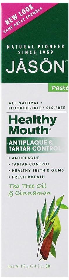 無限保証金船尾Jason Natural Products Healthy Mouth Toothpaste 124 ml (並行輸入品)