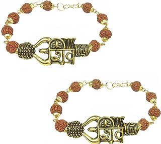 Utkarsh (Set Of 2 Pcs) Stylish Adjustable Trending Brown Beads Rudraksha Mala Chain Om Bolenath Mahadev Mahakaal Lord Shiv...