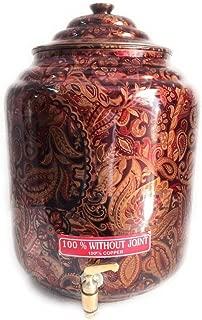 100% Copper INDIAN PRINTED WATER DISPENSER STORAGE POT TANK Health Benefit Serve ware. (15 Liter)
