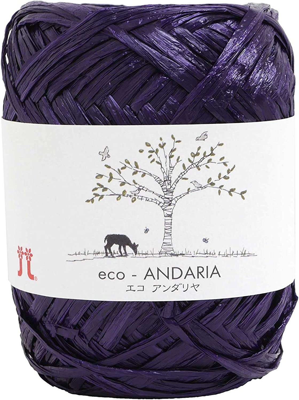 Hamanaka Ecoandriya Craft MEDIUM col.56 Purple 40g 80m 5 Ball Set