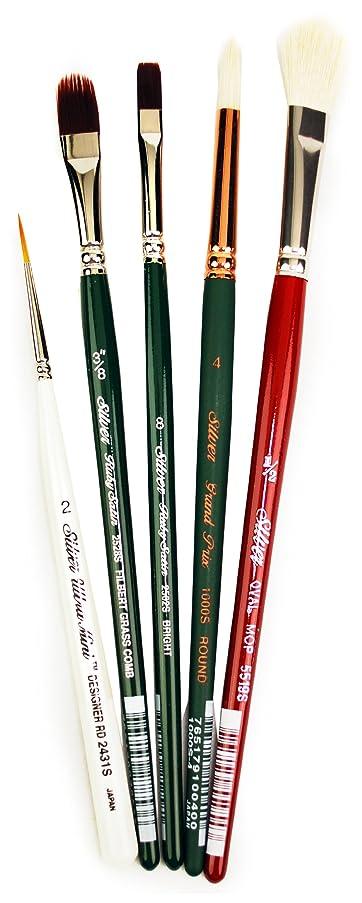 Silver Brush PH-105S Peggy Harris Ultra Fur Brush Set, 5 Per Pack