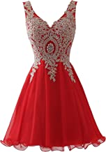 Sarah's Bridal Women's Short Tulle Beading Prom Party Gowns