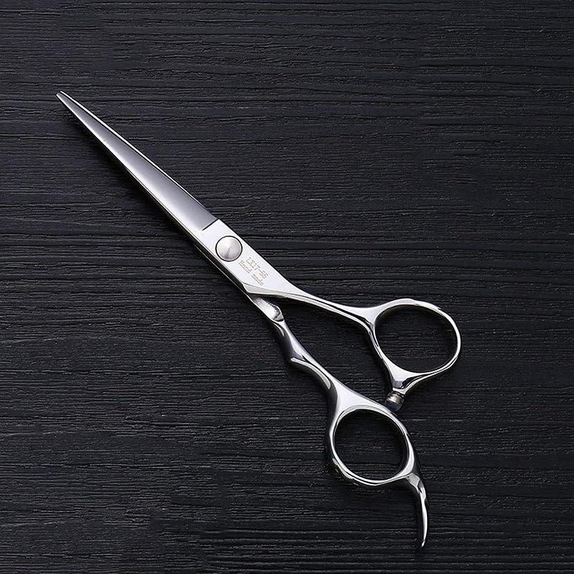 ボットベリー設置5.5インチ理髪師プロのヘアカットフラットせん断高品質理髪ツール モデリングツール (色 : Silver)