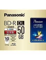 パナソニック 録画用4倍速ブルーレイ片面2層50GB(追記型)10枚