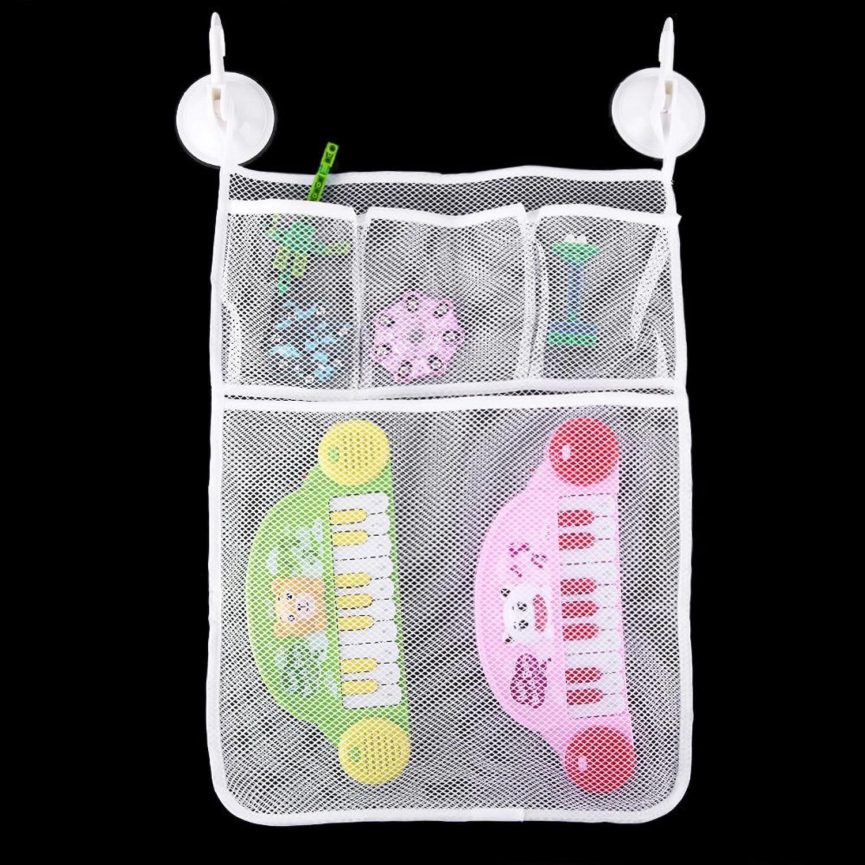 バスルームオーガナイザーメッシュネット収納袋赤ちゃん風呂の浴槽のおもちゃ風呂収納袋オーガナイザーホルダー家庭用33 × 45センチE5M1