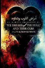 Best disease of the heart islam Reviews