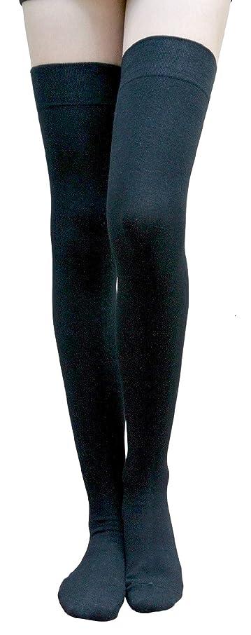AM Landen Cotton Thigh High Socks Over Knee High Socks Leg Warmer Elegant Sexy Stockings
