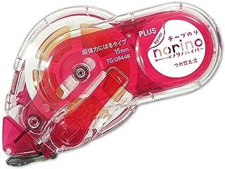 プラス プリット テープのり ノリノハイパー 超強力に貼れる 本体 15mm×12m 39-031