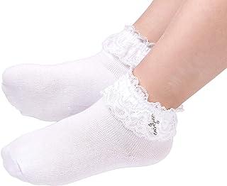 Calcetines hasta el tobillo para niña, primera comunión, confesión, concurso, ocasión