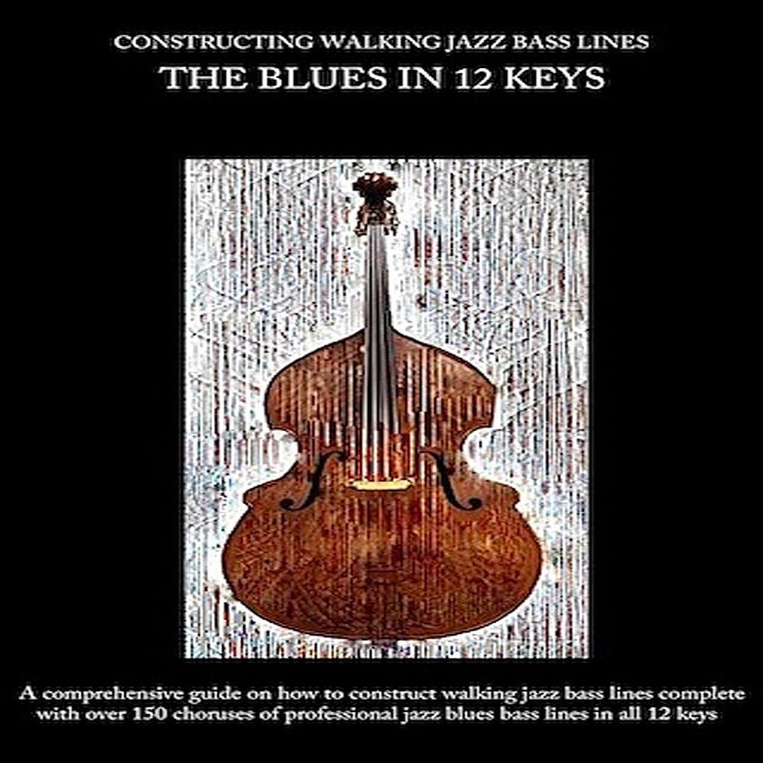 ホイップ等しい形状Constructing Walking Jazz Bass Lines - Walking Bass lines : The Blues in 12 keys (English Edition)