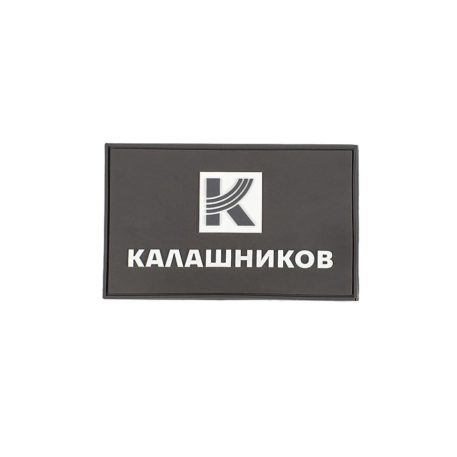 Patch Rubberized White Kalashnikov