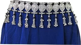 IndiaStop Elegant Metal Fringe Tassel Tie Belt - Women's Costume Dress Outfit Maxi Midi Skirt Waist Novelty Jewelry Fashion Accessories - Belly Dance Bohemian Gypsy Tribal Boho Festival - Handmade